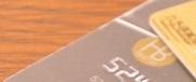 ヒルズカードのオフィースワーカーシール
