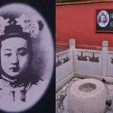珍妃井の写真