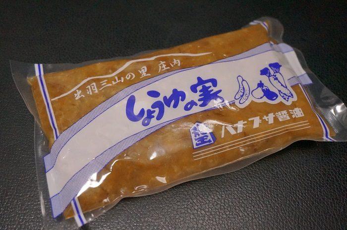 神田のフクモリで買った山形の郷土食材「しょうゆの実」が激うま。|しょうゆの実と旬の秋鮭のちゃんちゃん焼きレシピ