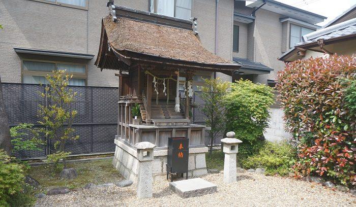 増富稲荷神社をお詣り|三ノ宮駅から有馬温泉までバス移動&増富稲荷神社をお詣り