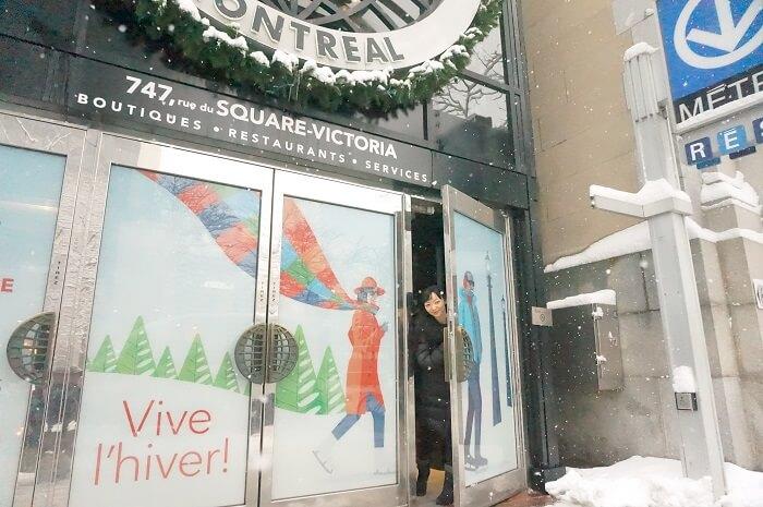 <Ville souterraine de Montréal> の外観。