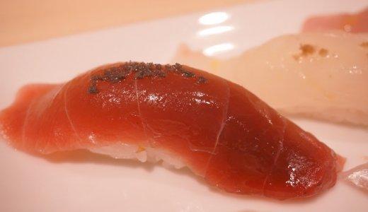新感覚!塩とオイルで食べる虎ノ門横丁【イル・フリージオ】のお寿司