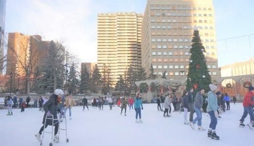 滑走料無料!カルガリー<オリンピックプラザ>でアイススケート
