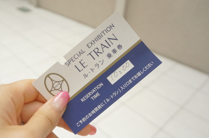 ル・トランの乗車券。