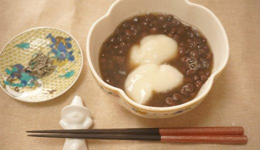 冬のあったかおやつ♡お汁粉はしゅまり小豆をコトコト煮るだけ