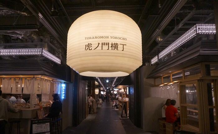 虎ノ門横丁のシンボル!提灯。