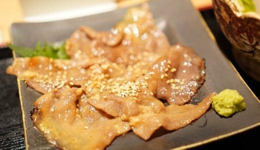 焼肉屋さんよりおいしい牛タン♡和食処<成ル之口>お昼ごはん@溜池山王