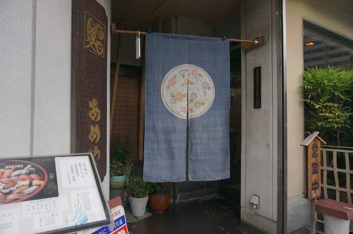 創業は明治!三島の有名なお店です。|三嶋大社のすぐ隣!老舗<あめや鮨>は味もコスパも◎
