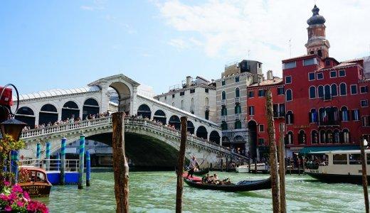 新婚旅行でイタリアへ行く人へ。トラブルだらけのベニス観光の思い出