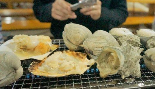 海鮮浜焼き食べ放題<房州きよっぱち>で満腹お昼ごはん&お買い物
