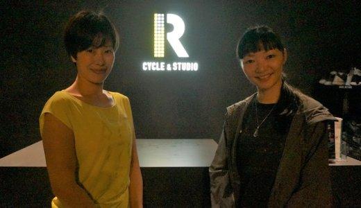 渋谷の暗闇フィットネス「サイクル&スタジオR」でVR×自転車を初体験