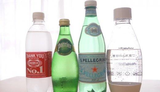 【炭酸水飲み比べ】ソーダストリームのガスシリンダーは何回分?