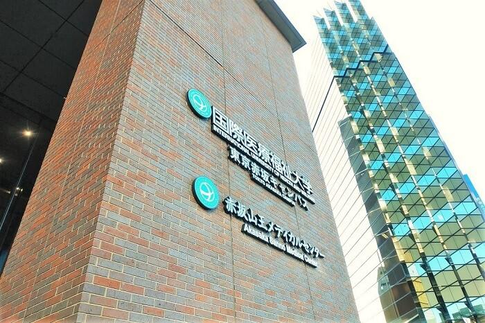 <赤坂山王メディカルセンターで人間ドック>胃カメラは3種類から選べる<体験談ブログ>