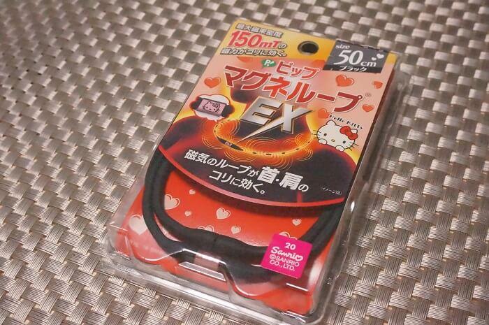 ピップマグネループEX日本限定の可愛いオリジナルパッケージ。