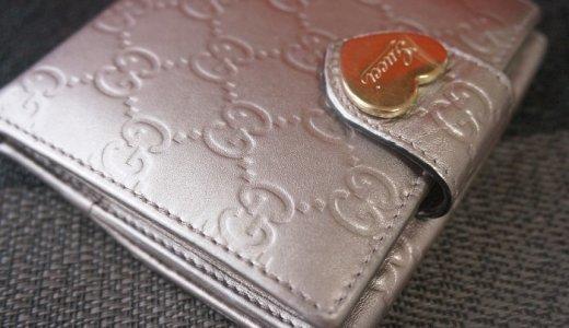 【カバンコンシェルジュ・キヌガワ】10年愛用した革のお財布を塗り直し!