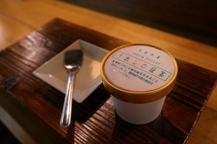 嬉野温泉の名物!嬉野茶がアイスに?!@和多屋旅館にて|実体験!魅力あふれる佐賀県観光