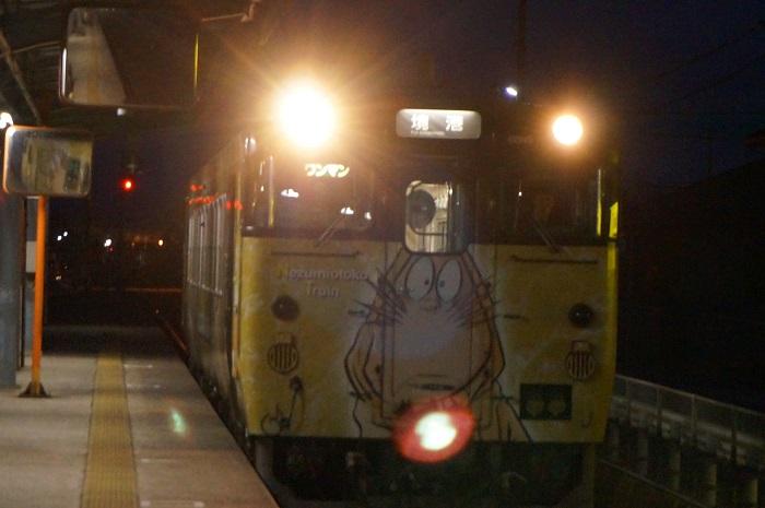 思い出のねずみ男電車が来た!