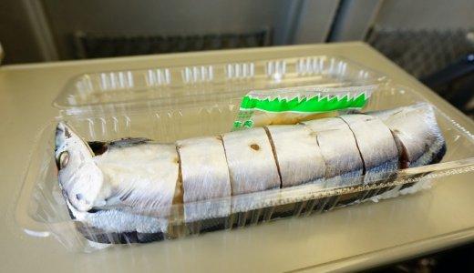 和歌山の速玉大社詣りのあとに☆熊野古道名物の「さんま寿司」で運気UP