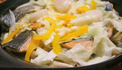 香る!しょうゆの実と旬の秋鮭のちゃんちゃん焼きレシピ