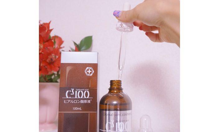 コロニアル株式会社が販売している<C3 100ヒアルロン酸原液100%>を実際に使ってみました。キャップがスポイトになっていて、すごく使いやすい。