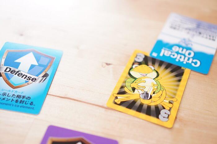 防御カードが火を噴く瞬間。