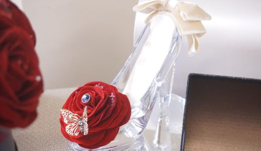 誕生日やプロポーズにぴったり!思い出に残るプレゼントの選び方