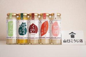"""原料を米麹だけで発酵させた伝統の技が光る""""本物""""の甘酒"""