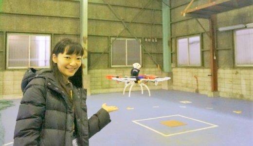 【DPA認定資格】ドローンを飛ばして遊ぼう@DSJ東京中目黒校