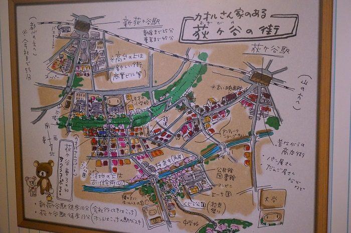 カオルさんの住む荻ヶ谷の街の地図|『リラックマとカオルさん』の展覧会