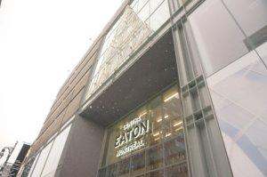 125店舗以上を有する世界最大規模のモントリオール地下街<Centre Eaton Montreal(センターイートンドゥモントリオール)>にいってきました