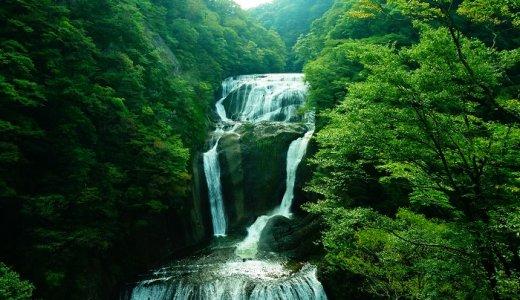 東京駅からバスで3時間!茨城県の袋田の滝はマイナスイオンがスゴイ
