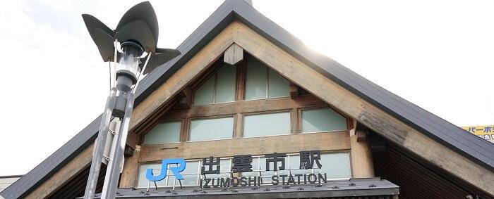 JR出雲市駅から出雲大社までのバスでの行き方は?
