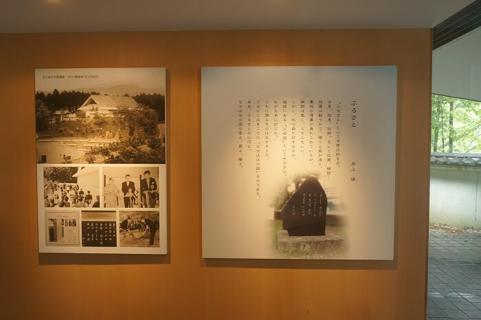 改めて井上靖先生の作品を読みたくなる記念館。