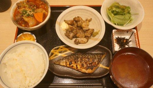 全定食1000円!九州料理<赤坂 阿吽>ランチに行列ができるワケ