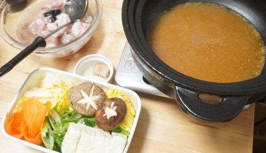 冬はあんこう鍋♡あん肝と味噌の風味がたまらない簡単レシピ