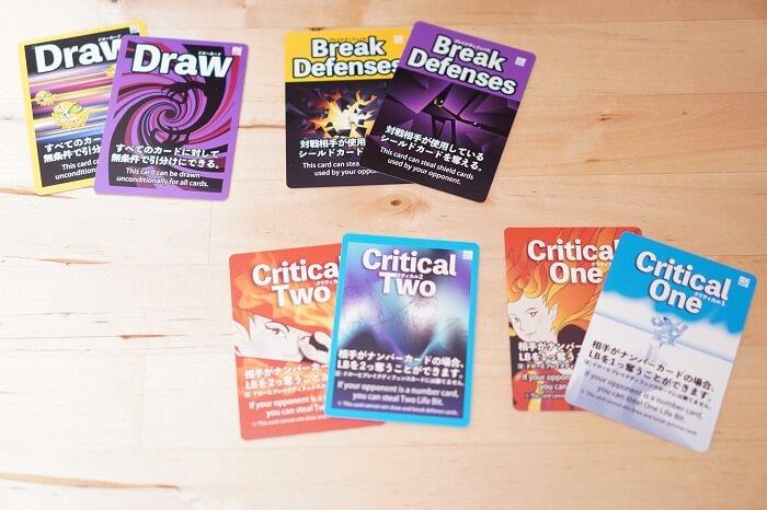 3-4人用はカードの種類もルールもより複雑。