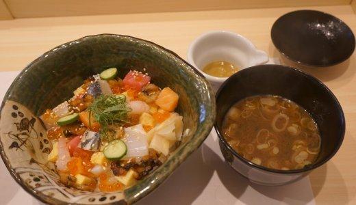 ロゼのシャリがおいしい♡赤坂の寿司屋【ふる山】ランチの海鮮ばらちらし