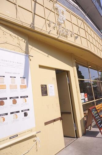 乃木坂の<Viking Bakery F>外観。食パンは予約で売切れの日もあるので、注意が必要です。