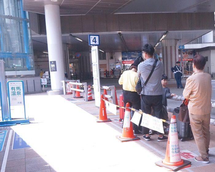 三ノ宮駅から有馬温泉までバス移動。乗り場や料金の支払い方を解説。