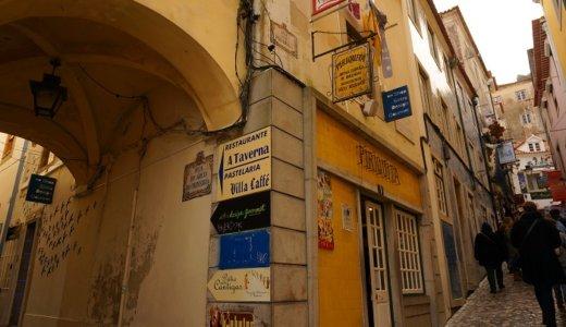 ポルトガル:実際に泊まってよかったシントラのおすすめホテル