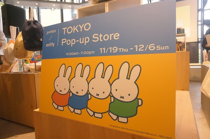 Pinkoi × miffy 〜TRAVEL with miffy〜 TOKYO Pop-up Store in 渋谷ホテルコエ
