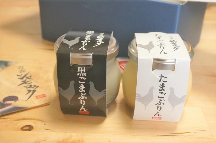 青森県の地鶏ブランド!ふるさと納税の返礼品にもなってるよ。