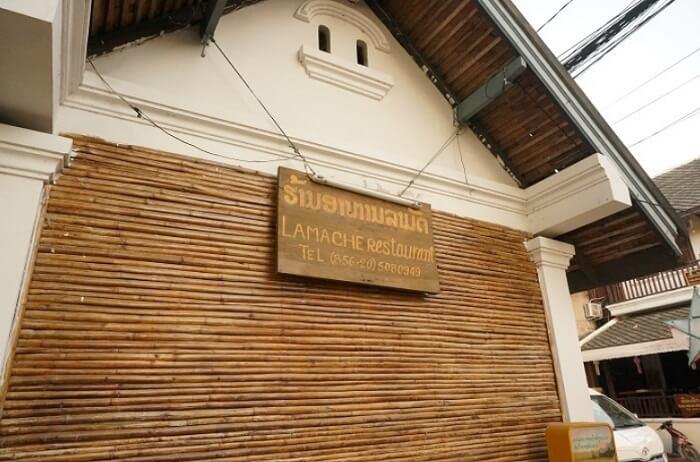 ルアンパバーンの「Lamache restaurant」に行ってみました。実体験に基づく口コミレポートです!