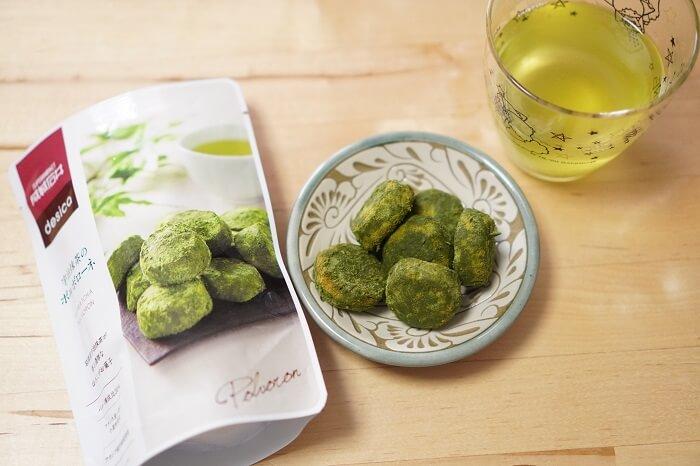 成城石井desicaのポルボローネ抹茶味実食レポ