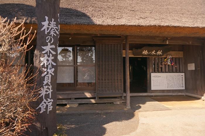 忍野八海の中心にある<榛の木林資料館>。