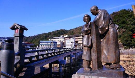 鳥取県の名湯・三朝温泉の気になる効果や観光の見どころは?
