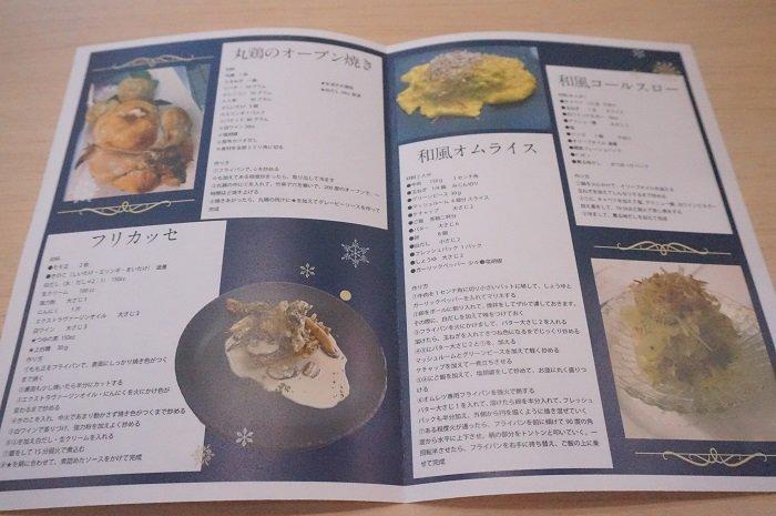 日本橋の老舗!たいめいけんの茂出木シェフが考えるクリスマスのおもてなし料理のレシピ