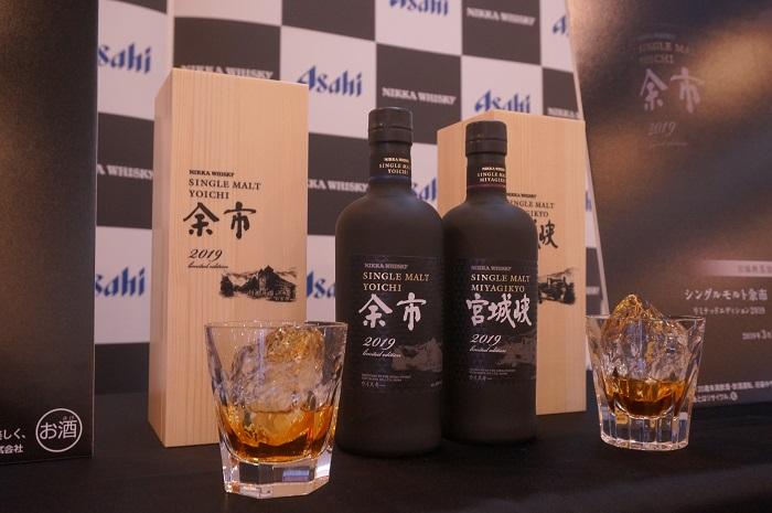 【ニッカ仙台工場】宮城峡蒸溜所見学♪緑と清流が育んだウイスキーを飲みにいこう