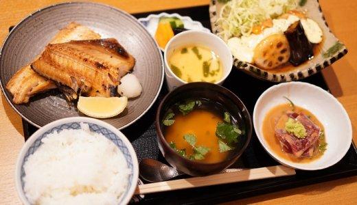ミシュラン星付き!赤坂の懐石料理<帰燕(きえん)>の和定食ランチ