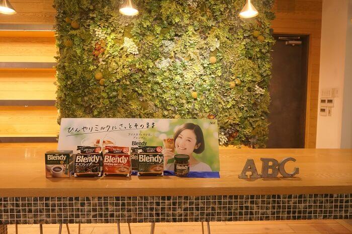 「ブレンディ(R)」×ABC クッキングスタジオ】ワークショップにいってきました。@ABCクッキングスタジオ丸の内グラウンド